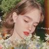 AOMEI Editor - Hannah