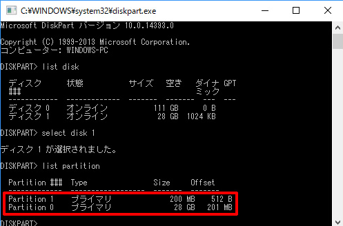 list partition