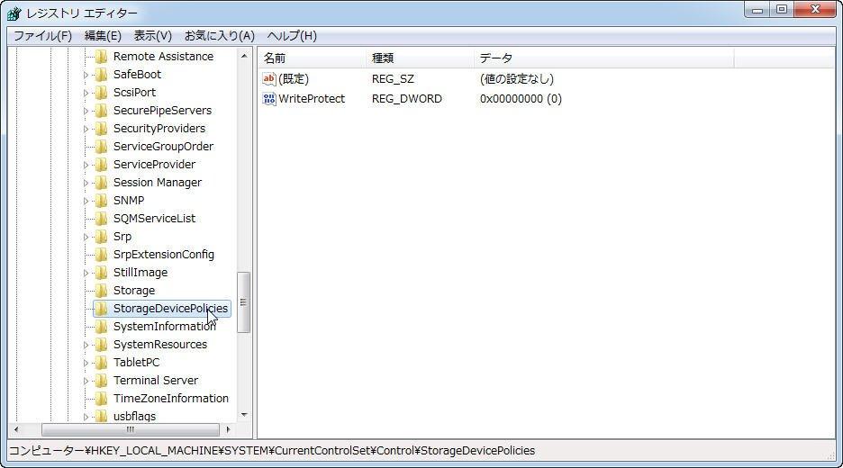 HKEY_LOCAL_MACHINE\