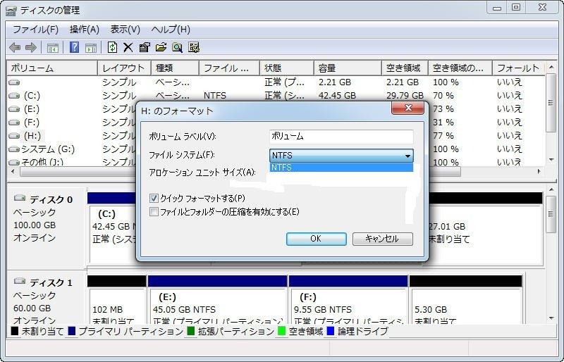 ディスクの管理で3TBHDDをフォーマット