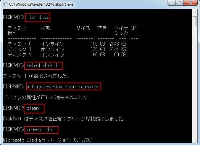 ハードドライブ RAW NTFS 変換