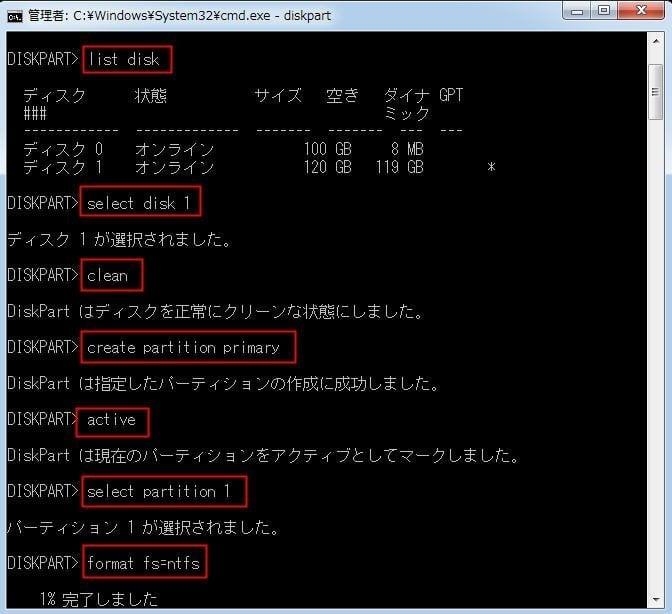 Windowsの内蔵ツール