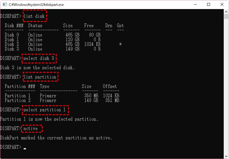 diskpartでアクテイブパーティションを設定します