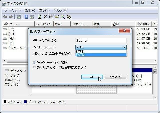 「ディスクの管理」でSDカードをフォーマット