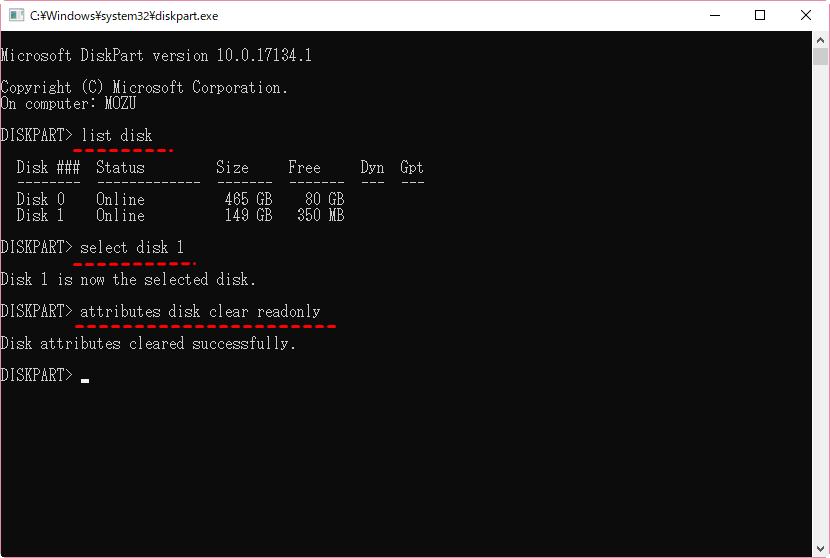 diskpartでUSBドライブの読み取り専用を解除