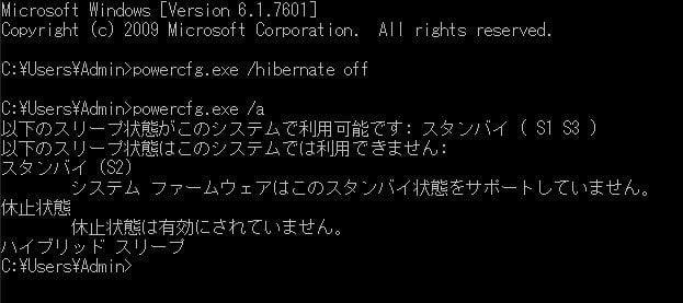 powercfg.exe /hibernate off