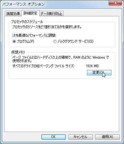 SystemPropertiesPerformance.exe