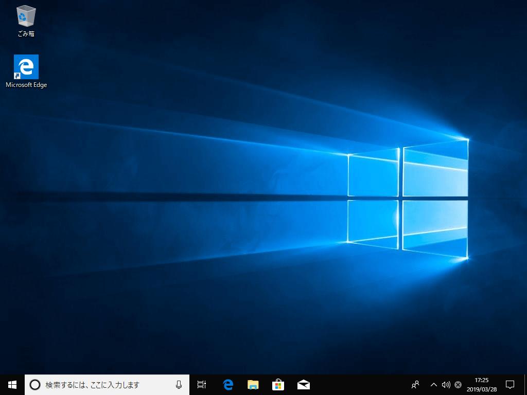 windows to go デスクトップ
