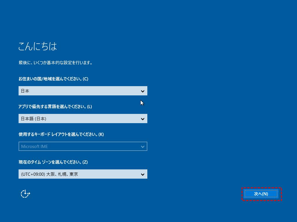 windows to go 設定
