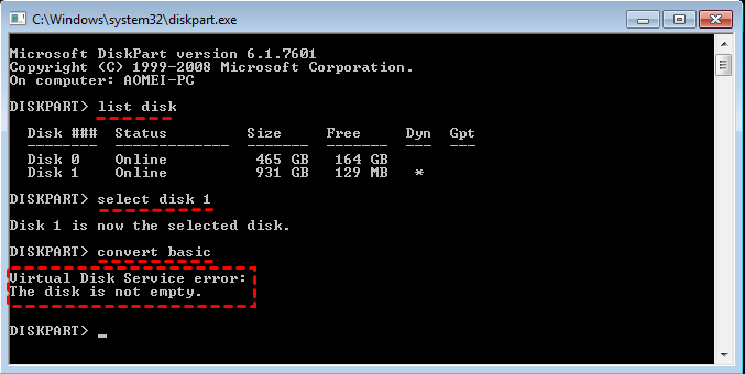 仮想ディスクサービスエラー:ディスクが空ではありません