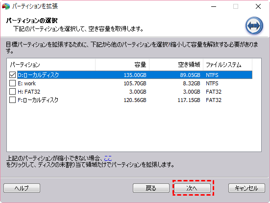 Select Shrink to Partition