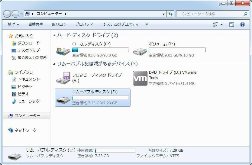 Windows8をインストール