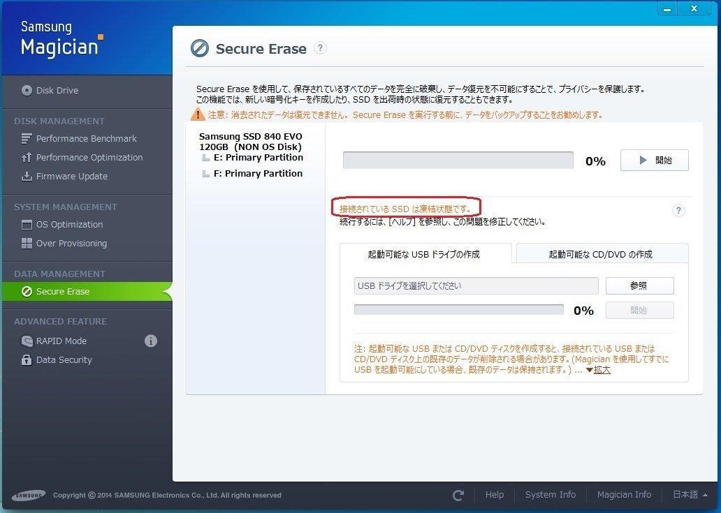 Samsung Magician Secure Erase