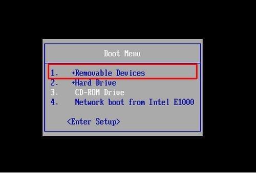 BIOSで起動デバイスの優先順位を設定