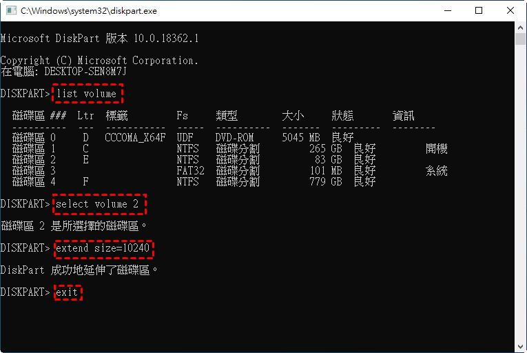 Diskpart Extend Volume
