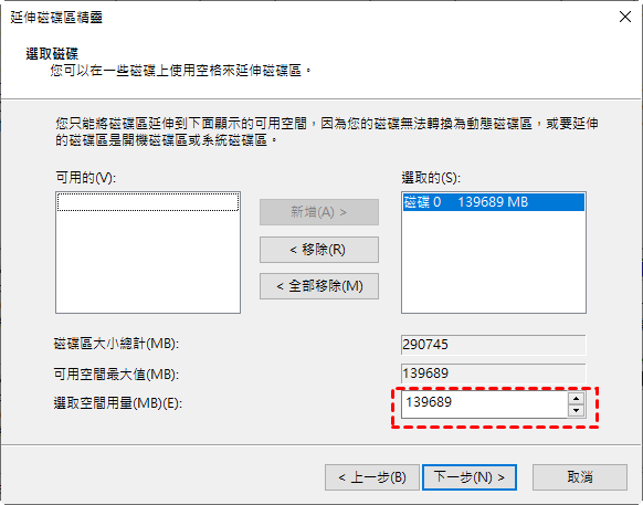 Use Unallocated Space